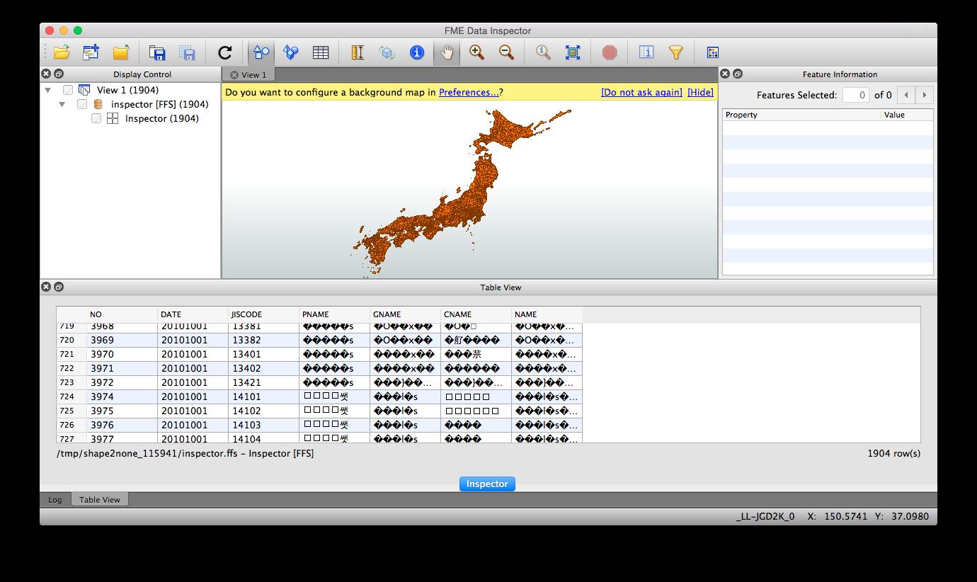 http://hps.co.jp/entry/images/%E3%82%B9%E3%82%AF%E3%83%AA%E3%83%BC%E3%83%B3%E3%82%B7%E3%83%A7%E3%83%83%E3%83%88%202015-04-06%2012.00.57.png